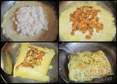 湖北武汉最著名的小吃 三鲜豆皮
